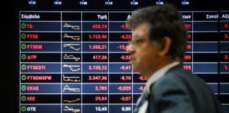 Χρηματιστήριο-Κλείσιμο: Ισχυρή πτώση 3,92%