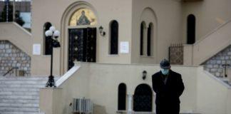 Γερμανία: 40 νέα κρούσματα μετά από λειτουργία στη Φρανκφούρτη