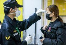 Η Κίνα στο εξής θα δημοσιοποιεί δεδομένα για τους ασυμπτωματικούς φορείς