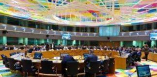 Συμφωνία στο Eurogroup- Όχι στο κορονο- ομόλογο