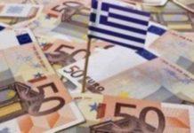 487,5 εκατ. ευρώ άντλησε σήμερα το ελληνικό Δημόσιο σε δημοπρασία εντόκων γραμματίων εξάμηνης διάρκειας