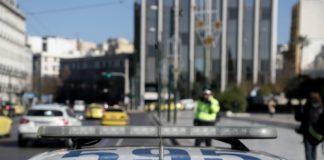 Θεσσαλονίκη: Καταδίωξη και σύλληψη διακινητή μεταναστών