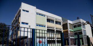 Έτοιμα τα σχολεία και οι Παιδικοί σταθμοί του δήμου Νεάπολης-Συκέων