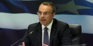 Χρ. Σταϊκούρας: «Έμπρακτη και ουσιαστική στήριξη» η απόφαση της ΕΚΤ