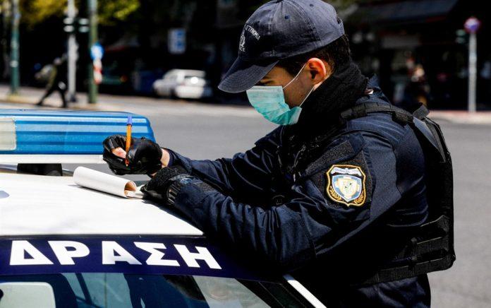 Κιλκίς: Αλλαγές στη διοίκηση της Αστυνομίας