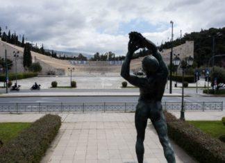 Al Jazzeera: πως η Ελλάδα κατάφερε να ισιώσει την καμπύλη
