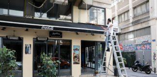 Καρασαββίδης: «Το 80% των καταστημάτων εστίασης δεν θα ανοίξει»