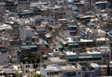 ΑΑΔΕ: Παγώνουν οι μεταβολές μόνιμης κατοικίας
