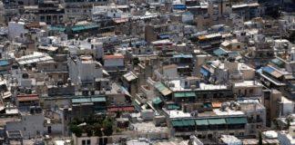 Έρευνα ΕΚΠΑΑ: Περίπου 8.500 θάνατοι ετησίως από ατμοσφαιρική ρύπανση στην Ελλάδα