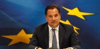 Γεωργιάδης: «Τα τραπεζικά στελέχη να μην εξαντλούν το τυπικό γράμμα της νομιμότητας»