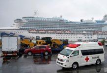 Αυστραλία: Εννέα χιλιάδες μέλη πληρωμάτων κρουαζιερόπλοιων θα ελεγχθούν για κορονοϊό
