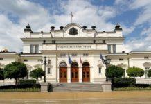 Βουλγαρία: Δύο κρούσματα κορονοϊού στην κοινοβουλευτική ομάδα του GERB