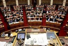 Βουλή: Εγκρίθηκαν οι ΠΝΠ με τα μέτρα κατά της διασποράς και διάδοσης του κορονοϊού