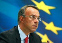 Χρ. Σταϊκούρας: Την επόμενη εβδομάδα θα ανακοινωθούν οι πολιτικές για την ανεργία