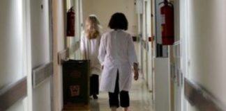Δωρεάν οι υπηρεσίες παροχής υπηρεσιών στο πρωτοβάθμιο σύστημα υγείας