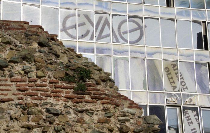 Θεσσαλονίκη: Έκτακτη διακοπή νερού στη Νεάπολη