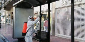 Εκατοντάδες στάσεις απολυμαίνει καθημερινά ο δήμος Αθηναίων