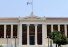 Έρευνα του Τμήματος ΕΜΜΕ του Πανεπιστημίου Αθηνών για τονCovid-19