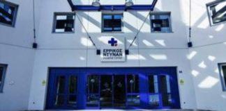Ερρίκος Ντυνάν: 12 κλίνες ΜΕΘ και 53 κλίνες νοσηλείας στην εθνική μάχη κατά του κορoνοϊού