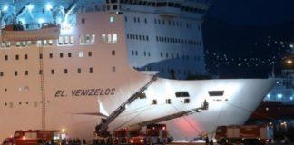Εξω από το λιμάνι του Πειραιά το «Ελευθέριος Βενιζέλος» με 20 κρούσματα κορονοϊού