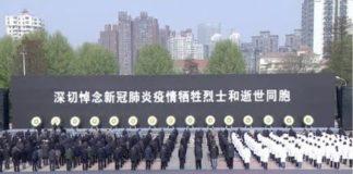 Τρία λεπτά σιγής για τους νεκρούς του κορωνοϊού στην Κίνα (vd)