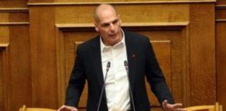Γ. Βαρουφάκης: Ιστορική ήττα η στάση της Ευρώπης απέναντι στην κρίση