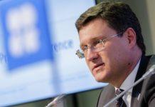 Η Ρωσία είναι έτοιμη να ξαναρχίσει συνομιλίες με την Σ. Αραβία και να συνεχίσει τις διαβουλεύσεις με τις ΗΠΑ για το πετρέλαιο