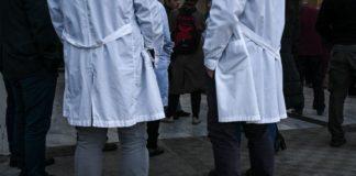 Καταγγελίες Ιατρικών Επισκεπτών για παραβιάσεις εργασιακής νομοθεσίας