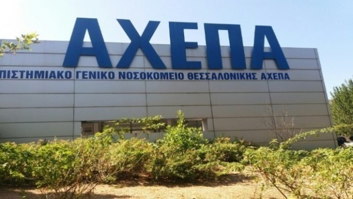 Ιατρικό εξοπλισμό, αξίας 200.000 ευρώ προσφέρουν στο ΑΧΕΠΑ οι επαγγελματίες της πόλης