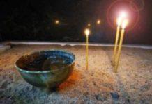 Ιερά Σύνοδος: Κεκλεισμένων των θυρών οι ακολουθίες τη Μεγάλη Εβδομάδα