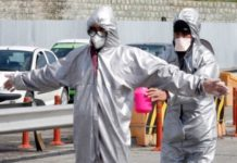 Ιράν: Στους 3.452 το σύνολο των νεκρών από τον νέο κορονοϊό