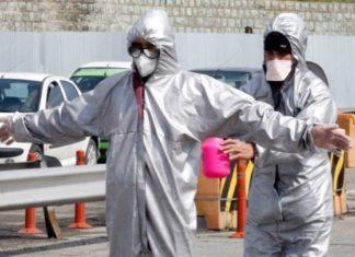Ισπανία: 71 νέα κρούσματα κορονοϊού σε 24 ώρες - Κανένας θάνατος