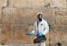 Ισραήλ-Covid-19: Πράσινο φως για τη συλλογή προσωπικών δεδομένων πολιτών από τις μυστικές υπηρεσίες