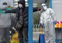 Κίνα: 4 νέοι θάνατοι, 31 νέα επιβεβαιωμένα κρούσματα