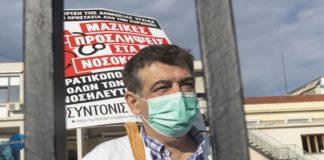Γ. Κούτρας: Η κυβέρνηση δίνει προτεραιότητα στην επικοινωνία και όχι στην ουσία