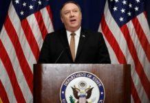 Μ. Πομπέο: Οι ΗΠΑ «θα μπορούσαν» να επανεξετάσουν το θέμα των κυρώσεων στο Ιράν