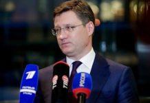 Μόσχα και Ουάσιγκτον είχαν συνομιλίες σε επίπεδο υπουργών Ενέργειας με θέμα την κατάσταση στις αγορές πετρελαίου