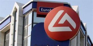 Νέα υπηρεσία από την Eurobank