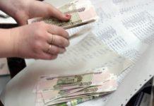 Ο Ρώσος πρόεδρος παρατείνει την μη εργάσιμη περίοδο με καταβολή του μισθού, έως και τις 30 Απριλίου