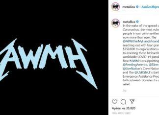 Οι Metallica δώρισαν 350.000 για την αντιμετώπιση της Covid-19