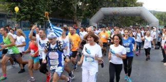 Θεσσαλονίκη: Στις 26/9 το 3ο Olympic Day Run GREECE