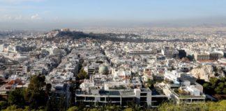 ΠΟΜΙΔΑ: Κάλυψη των πληττομένων κλάδων με αφορολόγητα τα μειωμένα μισθώματα