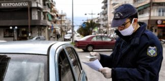 """""""Βροχή"""" τα 300αρια για παραβίαση των μέτρων- 11 στη Θεσσαλονίκη"""