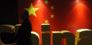Παράταση στο Stop σε όλο τον αθλητισμό στην Κίνα