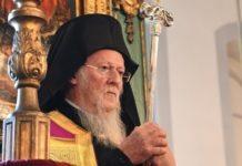 Παρατείνεται η αναστολή εκκλησιαστικών τελετών του Οικουμενικού Πατριαρχείο