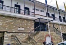 Σε καραντίνα η Μεσοποταμία Καστοριάς - Συσκέψεις στο δημαρχείο για την εξυπηρέτηση των 5.000 πολιτών στα έξι χωριά της περιοχής