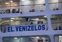 Σε πέντε ξενοδοχεία μεταφέρονται 230 επιβαίνοντες στο πλοίο «Ελευθέριος Βενιζέλος», που βρέθηκαν αρνητικοί στον κορονοϊό