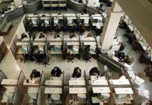 Σλοβενία-κορονοϊός: Νέα δέσμη μέτρων ύψους τριών δισ. ευρώ για τη στήριξη της οικονομίας