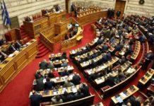 Στην συζήτηση για τα μέτρα αντιμετώπισης του κορονοϊού ο Κυριάκος Μητσοτάκης