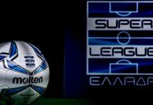 Super League: Μερική ανταπόκριση στην πρόταση Αλαφούζου για διακοπή